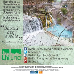 Living History, Living Nature in Almopia